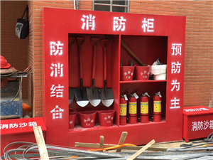 安溪三辉消防器材批发零售