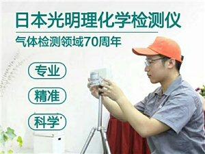 专业除甲醛,室内空气净化