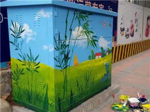 儋州美化电箱,儋州电箱彩绘,儋州墙绘,儋州壁画