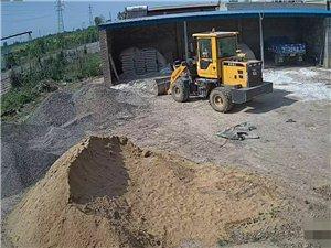 售沙子水泥石子