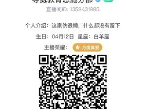 咸丰县导氮教育