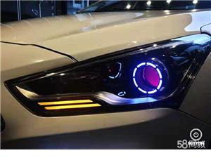 专业汽车大灯升级改装