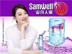 桶装水矿泉水瓶装水天然水饮用水山泉水苏打水泡茶水
