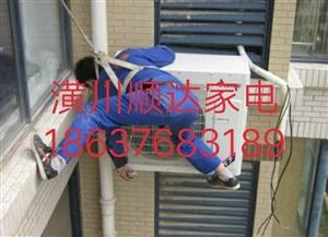 专业空调拆装加氟清洗,出售回收二手空调