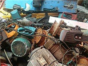 高价回收废铁,废铜,废铝,电机电线各种废金属