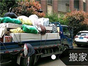 荥阳附近周边拉货货车,荥阳4.2平板货车出租,