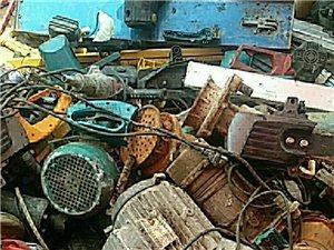高价回收废铜,废铝,废铁,电机,电线,各种废金属