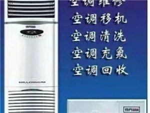 空调制冷设备安装维修家电药物深度清洗