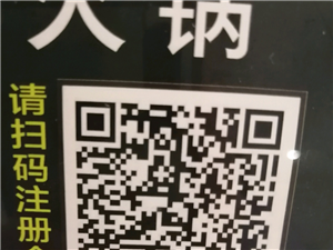 集渔赵三秒火锅