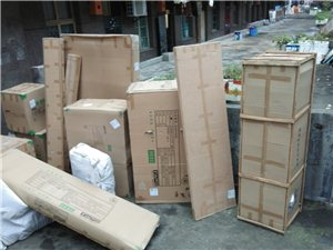 專業貨運搬家。專業疏通管道。