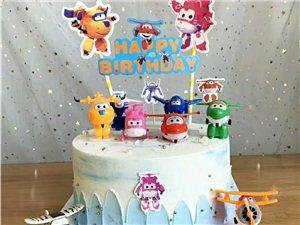 麦尔蛋糕,生日蛋糕定制免费送货上门