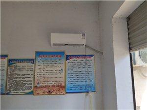 空调安装,维修