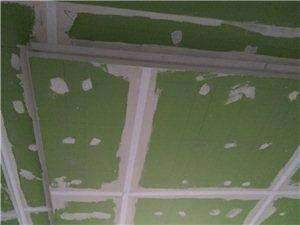 专业批墙室内装修