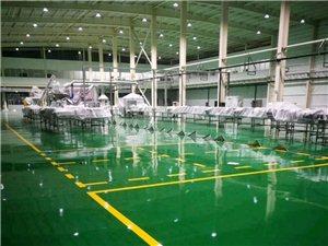 厂房车间环氧地坪自流平 地坪施工 固化剂地坪