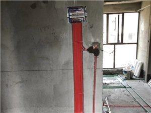 專業水電改造,開槽,安裝燈具衛浴