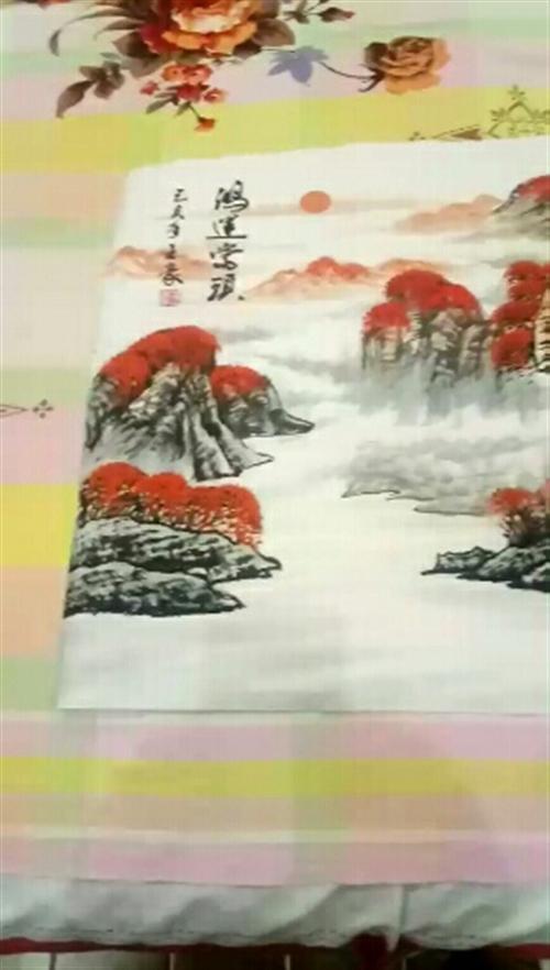 国家一级画师,王豪老师手绘作品,国画,鸿运当头,1000X550,百分百真迹,支持鉴定,喜欢的加V:13470286736