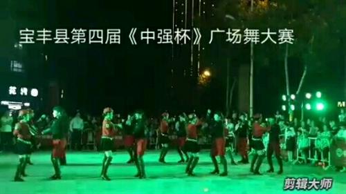 宝丰弘博会计水兵舞团参加宝丰第四届《中强杯》广场舞大赛