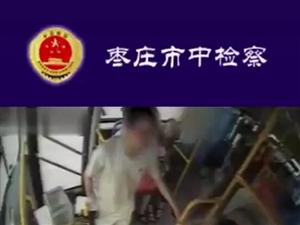 新县小伙危害公共安全被刑拘。