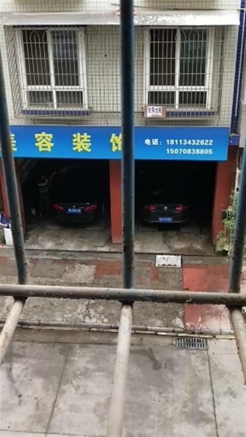 焉城镇祥云街,属于城中心了,这家洗车的非常扰民,一天到晚都很吵人,像这样的到底有没有人能管管?