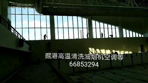 如东人掘港专业保洁清洗换66853294