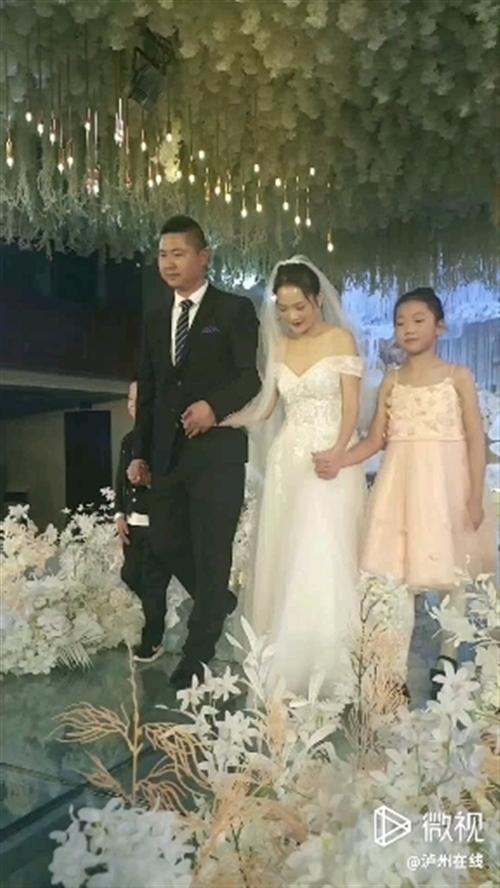 婚礼堂首映式