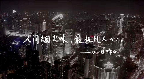品尚豆捞松原乾安店与您相约一起过新年!