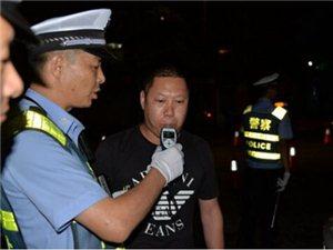 澳门威尼斯人游戏官网交警二中队:夜查酒驾,保民平安