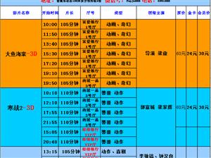7月12日影� 帕加尼微信�fnpjn888