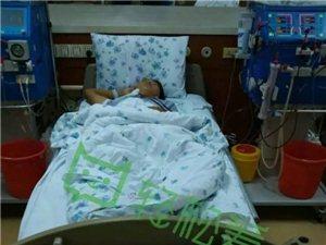 信宜一个农村贫困家庭的孩子得了尿毒症,希望好心人帮忙!