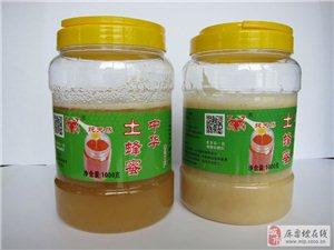 土蜂蜜不分种类:土蜂蜜就是山花蜜和百花蜜