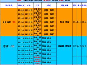 7月13日影� 帕加尼微信�fnpjn888