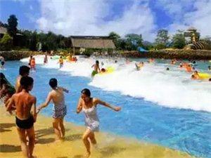 广安蒙成水上乐园