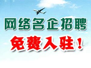 """扶绥县2016年城市管理就业与企业用工""""互联网+招聘会"""""""