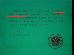 古蔺检察院枉法追诉,其起诉书漏洞百出