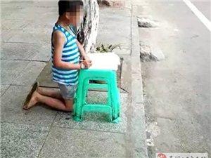 蓬溪县一母亲痛打亲子引中省媒体关注