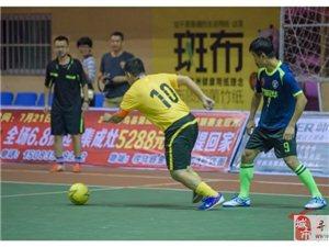 7月13日赛事:万家联华vs留车