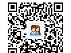 新建业主QQ群及微信群