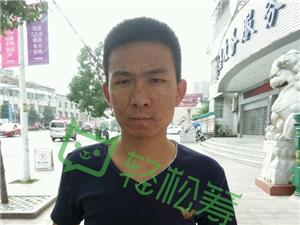 求好心人��臀�-大悟�h彭店�l永安村人