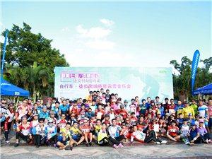 2016海南七仙岭自行车、徒步爬坡赛暨露营音乐会随拍