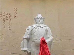 汤阴岳飞纪念馆新馆正式开馆