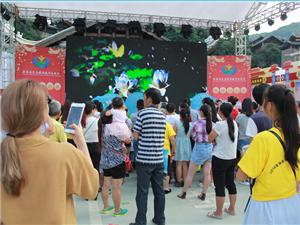 美食节系列演艺活动聚集了好多人!!!