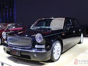 第十三届中国长春国际汽车博览会
