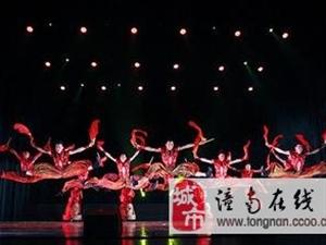 潼南区政府要购买1228场公共文化演出,演出团队快来报名!