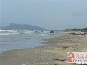 高州某一家到电白某海边看海,竟然3人死亡1人失踪