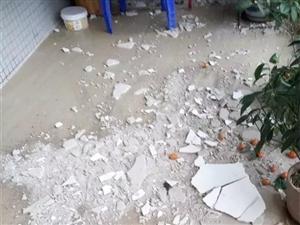 茂名明X世家有房子的天花板大面积掉落,血汗钱买来豆腐渣?