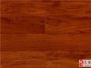 教你实木地板如何保养?