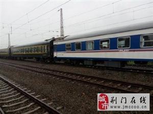 长荆铁路应城东站坍塌段打通