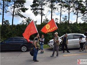 红色印记―纪念建党95周年暨红军长征胜利80周年大洋采风创作活动