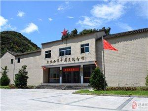揭西摄协大北山革命烈士纪念馆采风活动