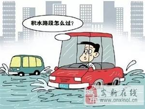 雨天行车全攻略 小编给您支个招儿!(图)